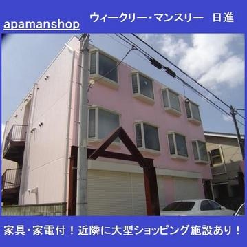 Gaikan 20141030022807